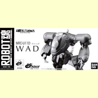 Bandai ROBOT spirits [SIDE MS] R-Number SP ∀ Gundam Nightingale