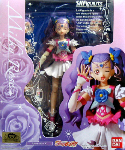Bandai S.H.Figuarts Yes! precure 5 GOGO! Milky rose