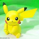 Shf-pikachu