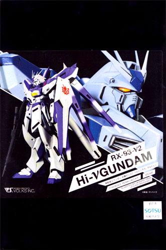 Volks Gundam char beltorchika and children's Rx-93-ν-2 Hi-nu GUNDAM 1 / 144 scale resin cast Kit