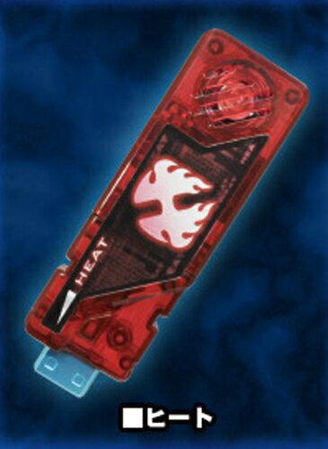 コレクション, フィギュア  W DX 2 8.(T2)