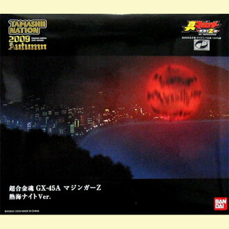 Bandai soul of chogokin soul GX-45 a Mazinger Z Atami night Ver...