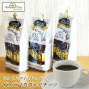 ハワイアンアイルズ バニラマカダミアナッツ ハワイ コナコーヒー 3袋セット HAWAIIAN ISLES COFFEE 高級 コーヒー