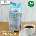 コナコーヒー 100% コナコーヒー 豆 ハワイアンパラダイスコーヒー 7oz (198g) HAWAIIAN PARADICE COFFEE ハワイ コーヒー ハワイ コナ コーヒー コーヒー豆 高