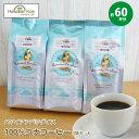 コナコーヒー 100% コナコーヒー 豆 ハワイアンパラダイスコーヒー 3袋セット 7oz (198g) HAWAIIAN PARADICE COFFEE ハワイ コーヒー ハワイ コナ コーヒー コ