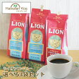 ライオンコーヒー 選べる3袋セット 7oz 198g LION COFFEE コナコーヒー ハワイコナ ホット ドリップ フレーバーコーヒー 送料無料 バニラマカダミアナッツからノンフレーバーまで お誕生日 誕生日プレゼント お祝い