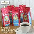 ライオンコーヒー お買い得 飲み比べ5袋おためしセット ハワイ コーヒー バニラマカダミア 送料無料 ハワイコナコーヒー 珈琲 coffee