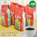 ライオンコーヒー バニラマカダミア 24oz(680g) 24オンス 業務用 バニラマカダミアナッツ コナコーヒー豆 LION COFFEE ハワイ コーヒー ハワイ コナ コーヒー コーヒー豆 挽い