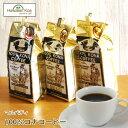 マルバディ 100%コナコーヒー 7oz (198g) 3袋セットMULVADI COFFEE ハワイコナ コーヒーノンフレーバー ハワイ