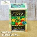 ハワイ 紅茶 ティーバッグ ハワイアンアイランド トロピカルメドレー 20ティーバッグ フレーバーテ