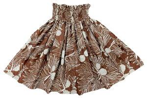 【送料無料】【パウスカート】 KuKui 丈指定可能 スカート パウ 1946 レディース フラダンス 衣装 ハワイ ハワイアン ハワイアンファブリック 茶色 パンの実 ウル柄 日本製