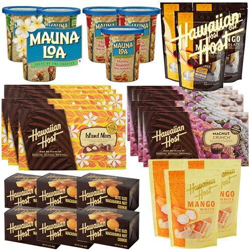 【ハワイアンホースト公式店】<26%OFF>ハワイお土産セット(7種30点)|ハワイ お土産