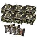 【ハワイアンホースト公式店】マカデミアナッツチョコレートTIKI 12粒6箱【セット割引】|ハワイ お土産