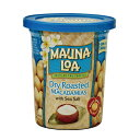 【ハワイアンホースト公式店】マウナロア 塩味マカデミアナッツ113g|ハワイ お土産 その1