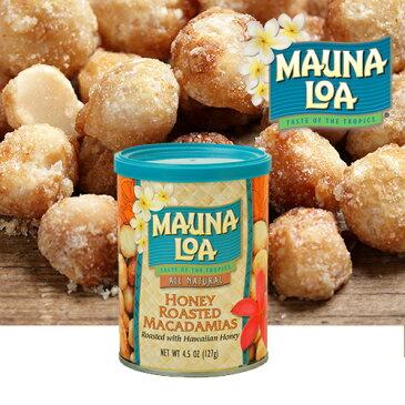 【ハワイアンホースト公式店】マウナロア ハニーローストマカデミアナッツ缶127g|ハワイ お土産
