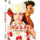 2017ポリネシアン・グランドステージ Ha'aheoハアヘオ DVD