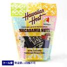 【冷蔵便】スパリゾートハワイアンズTIKIスタンドアップバッグマカデミアナッツチョコレート(9粒入)