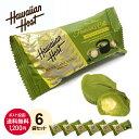 【送料無料ネコポス限定】抹茶 チョコレート バー(2粒入×6袋セット) ハワイアンホースト バレンタイン