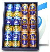 【送料無料】銀河高原ビール「小麦のビール&ペールエール」 350ml×12缶 飲み比べセット【smtb-td】【saitama】【楽ギフ_包装】【楽ギフ_のし宛書】【楽ギフ_メッセ入力】