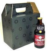 COEDO(コエド)ビール -紅赤(Beniaka)-  6本セット