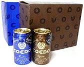 COEDO(コエド)ビール -瑠璃(ruri)、伽羅(kyara)-350ml缶 24本セット