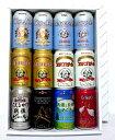 【送料無料】エチゴビール7種350ml×12缶 飲み比べセット【楽ギフ_包装】
