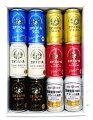 【送料無料】エチゴビール6種350ml×12缶飲み比べセット
