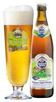 シュナイダーヴァイセ・オクトーバーフェスト(秋季限定ビール)500ml