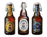 【送料無料】ドイツビール フレンスブルガー 3種6本 飲み比べセット 330ml