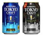 【送料無料】エビスビール4種12本ギフトセット【smtb-td】【saitama】【楽ギフ_包装】【楽ギフ_のし宛書】