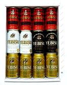 【送料無料】エビスビール4種12本 ギフトセット 350ml【smtb-td】【saitama】【楽ギフ_包装】【楽ギフ_のし宛書】