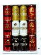 【送料無料】エビスビール5種12本 ギフトセット(限定醸造:エビス華やぎの時間&琥珀エビス入り)