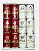 【送料無料】エビスビール紅白(琥珀エビス、シルクエビス)12本 ギフトセット【楽ギフ_のし宛書】