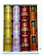 【送料無料】エビスマイスター with 琥珀エビス・和の芳醇 飲み比べ4種12本セット