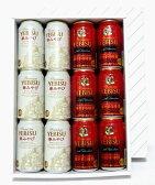 【送料無料】エビスビール紅白(華やぎの時間、華みやび)12本 ギフトセット 350ml
