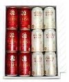 【送料無料】エビスビール4種12本ギフトセット【smtb-td】【saitama】【楽ギフ_包装】【楽ギフ_のし宛書】【楽ギフ_メッセ入力】