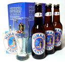 ヒナノビール(HINANO)3本 グラス付きセット