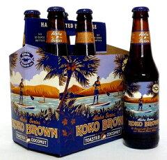 新発売!季節限定、ココナッツビール!【Kona Beer】コナビール ココブラウン 355ml 6本セット