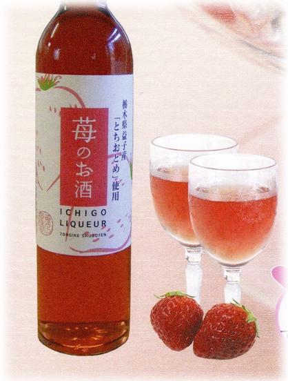 【外池酒造】苺のお酒 500ml