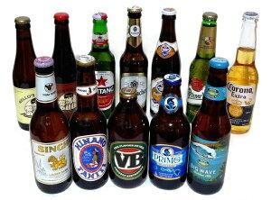 送料無料!人気の輸入ビールセレクション!【送料無料】世界のビール飲み比べ12本セット vol1...