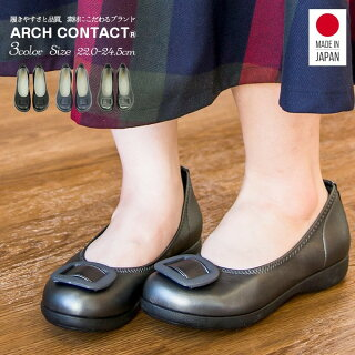 【送料無料】ARCHCONTACT日本製オブリークトゥ幅広カジュアルシューズレディースパンプス黒歩きやすいパンプス痛くない脱げないローヒールパンプス黒コンフォートシューズレディースおしゃれパンプス黒フォーマル痛くないパンプス幅広109-39153