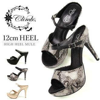 CLIMB低反論靠墊黑尾鹿涼鞋鞋跟女士厚底涼鞋黑涼鞋女士行走以及吸,的婚禮派對鞋高跟鞋吊帶大頭針鞋跟黑尾鹿性感小的尺寸大的尺寸CB-3407