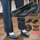 Rc-leatherpumps-001