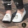 【送料無料】Yu-Becck 高反発クッション おじ靴 レディース エナメル タッセルローファー オックスフォードシューズ ローファー 学生 女子 とんがり靴 ローヒールパンプス 歩きやすい 黒 3e マニッシュシューズ レディース 厚底 カジュアルシューズ ハンサムシューズ 901