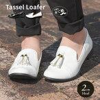 【送料無料】Yu-Becck高反発クッションおじ靴レディースエナメルタッセルローファーオックスフォードシューズローファー学生女子とんがり靴ローヒールパンプス歩きやすい黒3eマニッシュシューズレディース厚底カジュアルシューズハンサムシューズ901