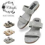 【送料無料】CLIMBキラキラサンダルレディース歩きやすいぺたんこ靴かわいいおしゃれフットベッドサンダルレディースミュールサンダルミュールローヒールペタンコサンダル小さいサイズ大きいサイズSH-6043