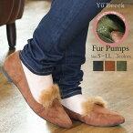 【送料無料】Yu-Becckパンプスレディース歩きやすい脱げないローヒールパンプス黒ポインテッドトゥパンプススエード黒とんがりパンプスぺたんこファーカッターシューズ秋冬履きやすい歩きやすい4291