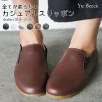 【送料無料】Yu-Becckかかとが踏める軽量やわらかカジュアルシューズレディース歩きやすいフラットシューズスリッポンスニーカーレディーススポーツ白ぺたんこ靴カジュアルスリッポンシルバーネイビー4572