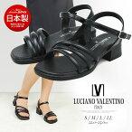 LUCIANOVALENTINOITALY日本製コンフォートサンダルレディース歩きやすいストラップ黒オフィスサンダル疲れない美脚かわいいサンダルレディースヒール人気109-3650