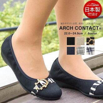 軟弓聯繫拱接觸芭蕾平底鞋女式鞋泵傷害不舒適低跟鞋的舒適鞋記憶泡沫小尺寸大尺寸 3 釐米鞋跟 109 39087